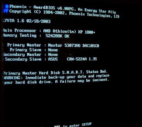 HDD Maxtor bad