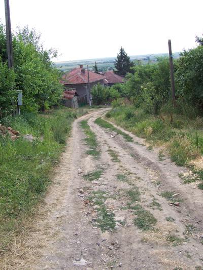 черен път