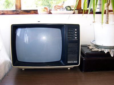 телевизор юност